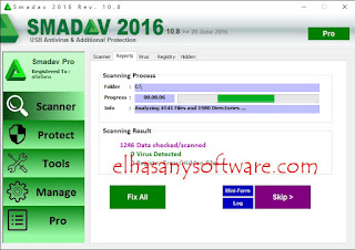Download Smadav Pro 10.8 Final Terbaru 2016 Gratis