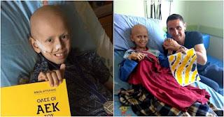 Έχασε τη «μάχη» με τον καρκίνο ο μικρός Ανδρέας, ο φίλαθλος της ΑΕΚ που του αφιέρωσε ο Χιμένεθ το πρωτάθλημα