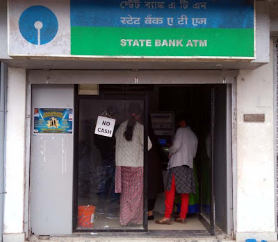State bank ATM in Mungpoo Reshep Bazar