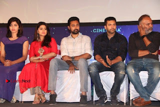 Simba Movie Audio Launch Stills  0080.jpg