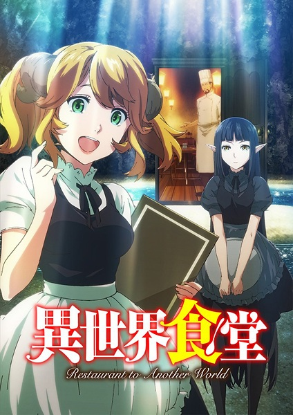 Isekai Shokudou (1-12) Sub Indo Batch Download