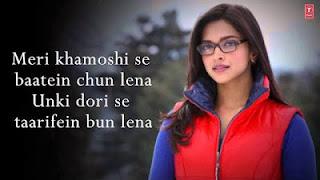 Hindi Songs Online Mp3 Download: Jawaani Hai Deewani