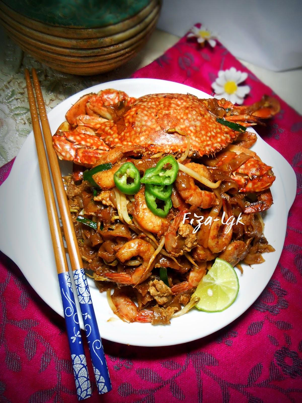 KUE TEOW GORENG SEAFOOD YANG SEDAP | Fiza's Cooking