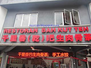 Restoran Bak Kut Teh - Melaka