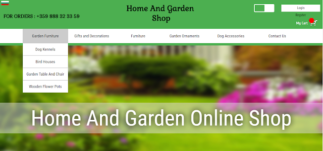 Home And Garden Shop
