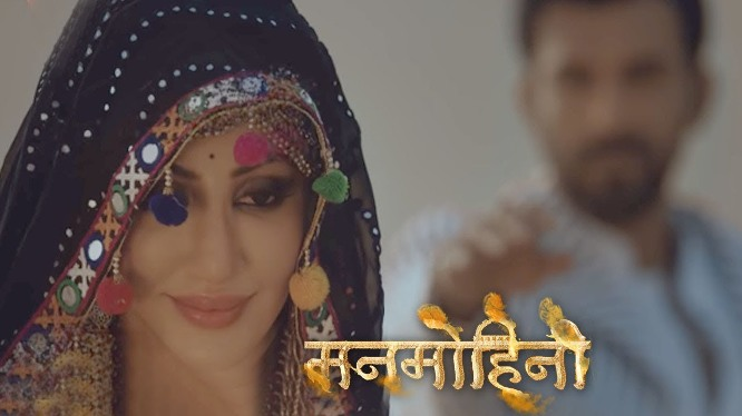 Sony TV serial Manmohini wiki, Full Star Cast and crew, Promos, story, Timings, BARC/TRP Rating, actress Character Name, Photo, wallpaper. Manmohini on Sony TV wiki Plot, Cast, Promo. Title Song, Timing