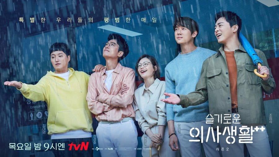Download Drama Korea Hospital Playlist Season 2 Sub Indo Batch