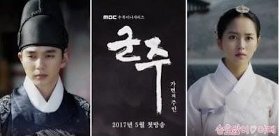 Ini merupakan lanjutan dari artikel sebelumnya tentang daftar lengkap drama korea terbaru  Drakor Indo : Drama Korea Terbaru Tahun 2018 Harus Ditonton Part 2