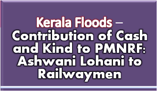 kerala-floods-contribution-cash-and-kind-pmnrf