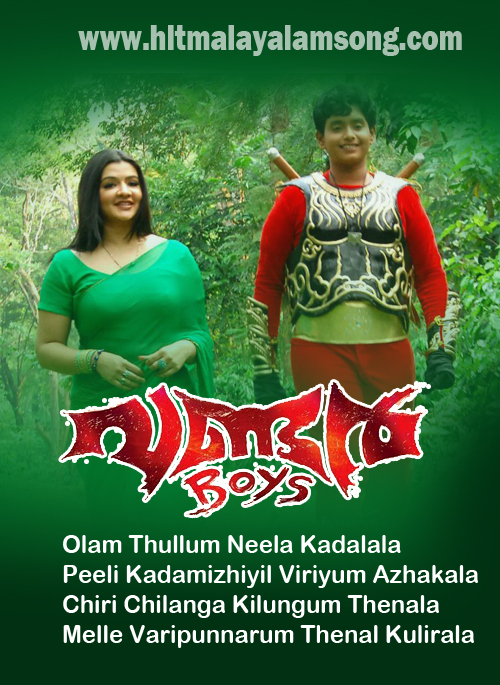 Olam Thullum Neela Kadalala | Wonder Boys | Bala | Song lyrics|