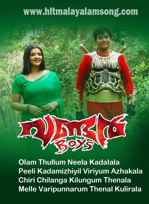 Olam Thullum Neela Kadalala | Wonder Boys | Bala | Song lyrics|