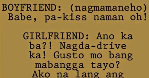 Pa-kiss naman Babe!