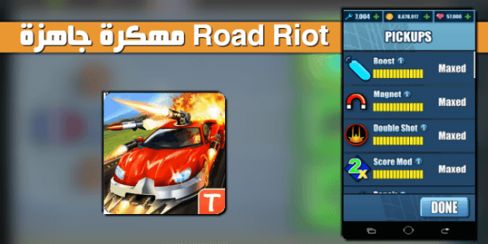 Road Riot مهكرة 2018 جاهزة للاندرويد آخر اصدار برابط مباشر من ميديا فاير
