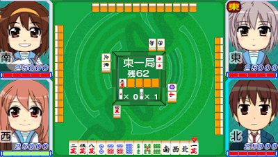 Download Suzumiya Haruhi-Chan no Mahjong Japan Game PSP for Android - www.pollogames.com