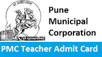 PMC Teacher Admit Card