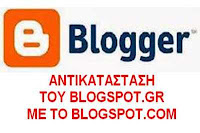 REDIRECT TO BLOGSPOT.COM