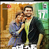 Loafer 2016 Hindi Dubbed Download DVDRip 760MB Download