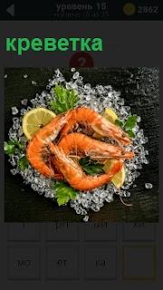 Приготовленная и оформленная креветка на столе с зеленью и лимоном, источает вкусный запах