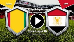 بحضور صلاح منتخب مصر يتغلب على غينيا في المباراة الودية
