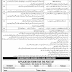Pakistan Army ITD Directorate Record Cell GHQ Rawalpindi Jobs