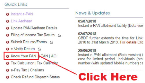 how to check my pan card number online