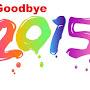 Terima kasih 2015, Terima kasih Untuk Hadiahnya