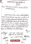 DM मेडम सर, RTO मेडम मधुसिंह की इस खबर को शिकायत समझ कार्रवाई करे | खुला खत @ Lalit Mudgal