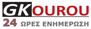 Gkourou.com