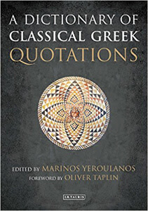 Classical Greek Quotations