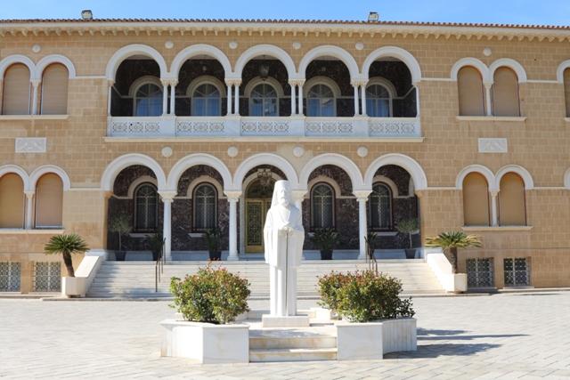 Palacio del Arzobispo de Nicosia