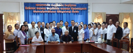 GNU Health implementation at Laos CMR Public Health hospital (CC BY-SA 4.0 GNU Solidario )