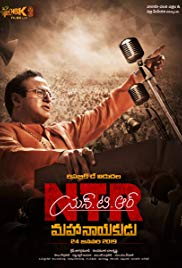 NTR Mahanayakudu Movie: Hit or Flop | Story | Budget | Box office Collections | Review Ratings