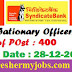 Syndicate Bank Probationary Officers job Recruitment 2016