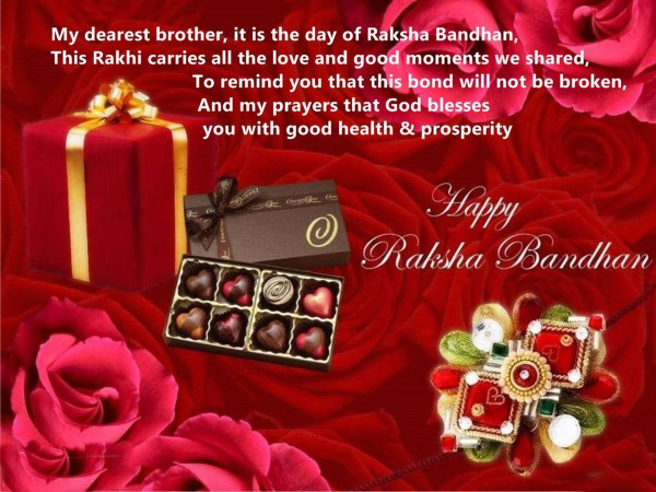 Raksha Bandhan Images Quotes 2018