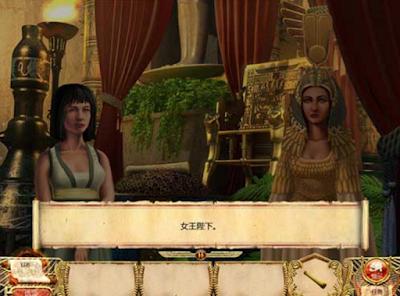 國家地理:埃及艷后之謎(Mystery Of Cleopatra)中文版,融合政治歷史的解謎遊戲!