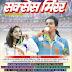 Succes Mirror October 2016 in Hindi Pdf free download