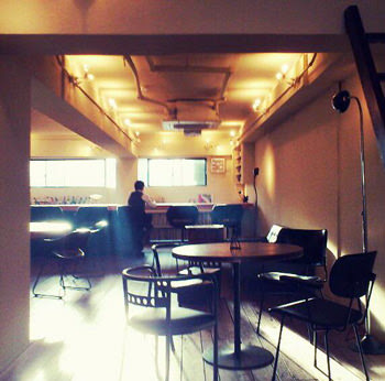 Cafe/Bar OIL