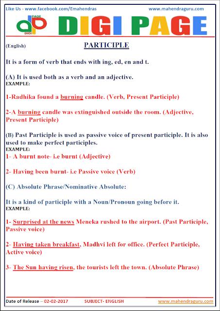 DP | PARTICIPLE | 2 - FEB - 17