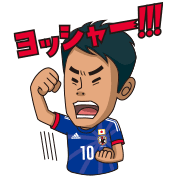 LINE Stickers Adidas Huddle Up! Stickers Free Download