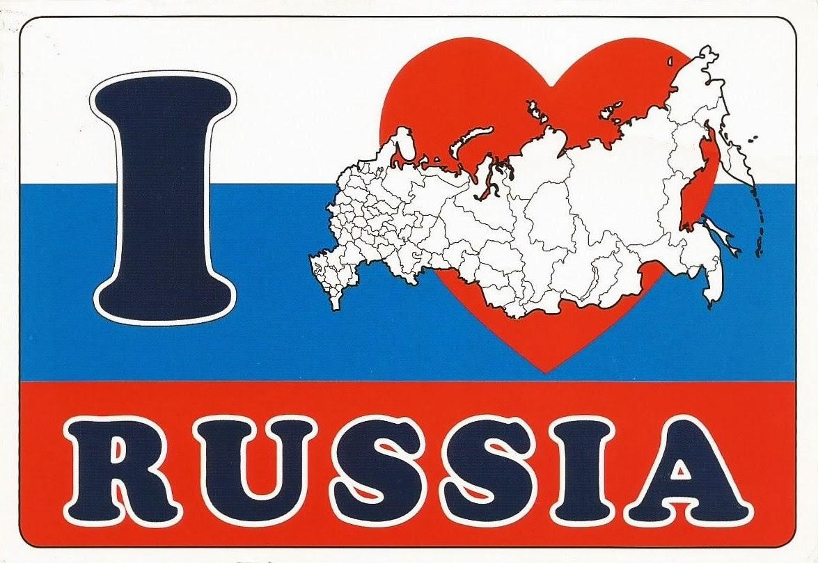Is In Love Russian 96
