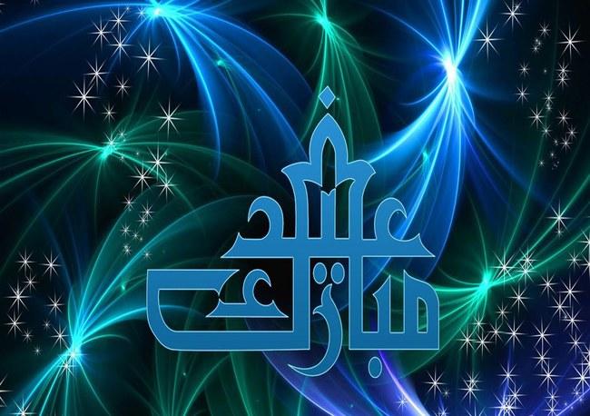 best eidulfitr mubarak wallpapers in hd for desktop or