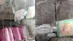 Subhanallah! Al Quran Milik Mbah Marijan Saat Letusan Gunung Merapi Ditemukan, Kondisinya Sungguh Tak Terduga