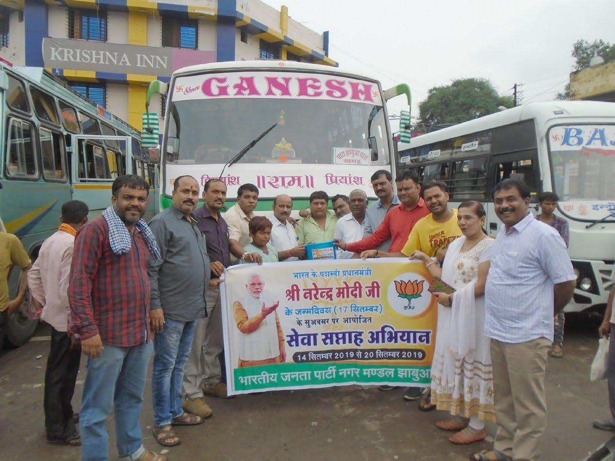 Jhabua News-सेवा सप्ताह के तीसरे दिन टंट्या मामा की प्रतिमा पर माल्यार्पण कर भाजपा ने बांटे डस्टबिन