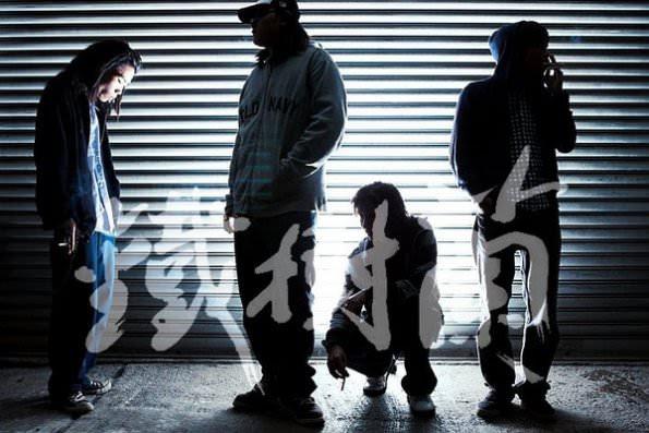 Tie Shu Lan chinese nu metal