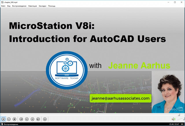Migrating From AutoCAD To MicroStation