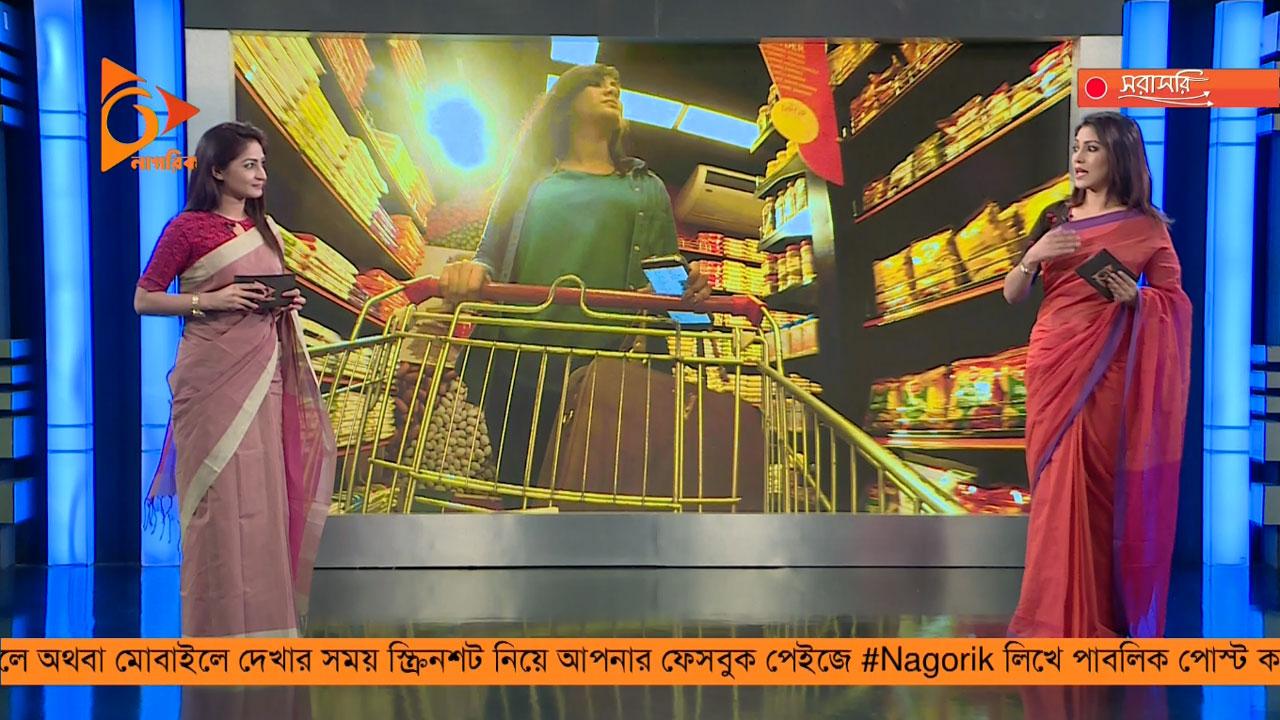 Frekuensi siaran Nagorik TV HD di satelit Apstar 7 Terbaru