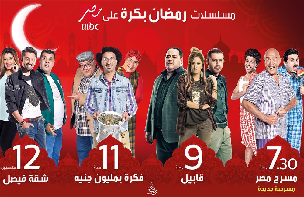 وظائف اهرام الجمعة اليوم 3 مايو 2019 اعلانات مبوبة