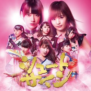 NMB48-真夜中の強がり-歌詞