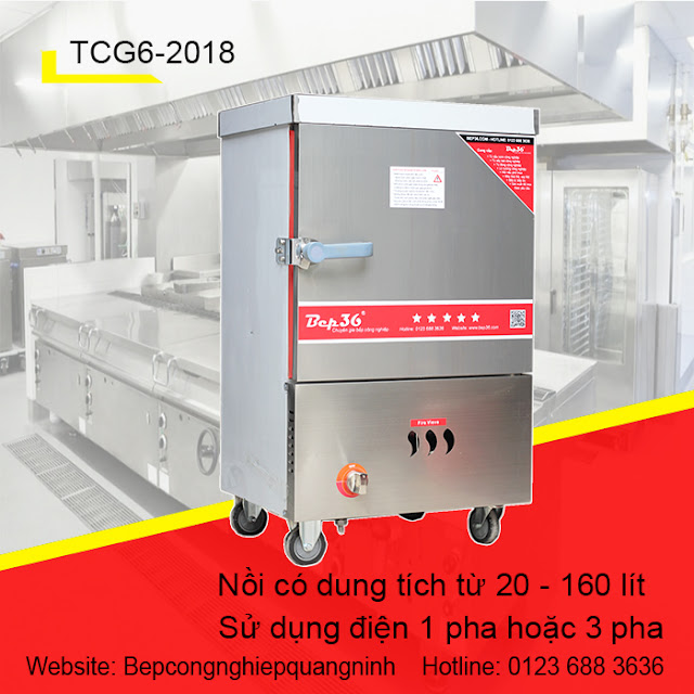 tu-com-cong-nghiep