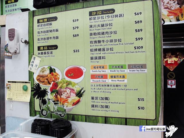 IMG 2805 - 【台中美食】不只是沙拉 ,咖哩 、 沙拉、 輕食專賣店,外食新主意, 均衡營養的沙拉配菜,運動完之後的首選輕食